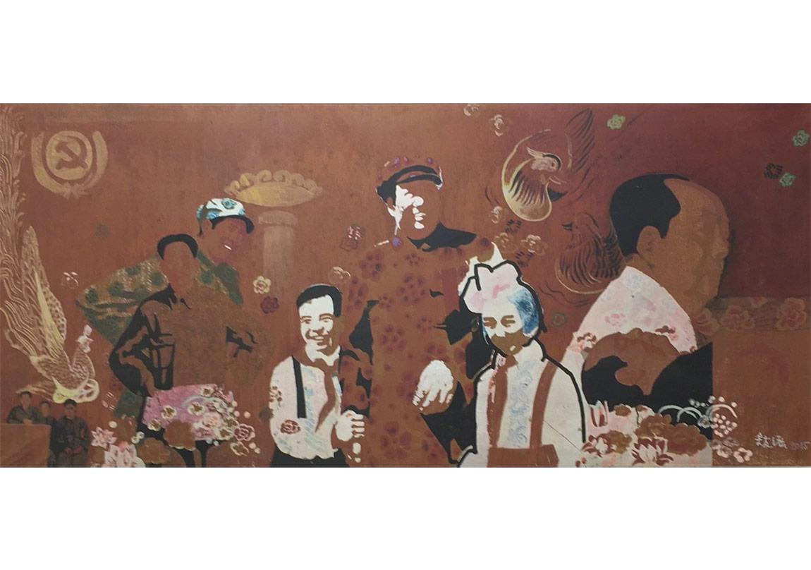 Yu Youhan, Life of Mao