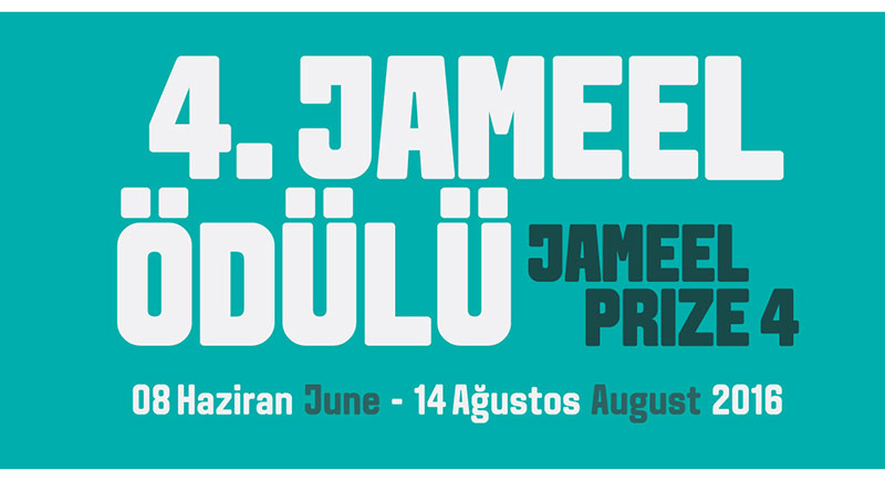 4. Jameel Ödülü Sergisi