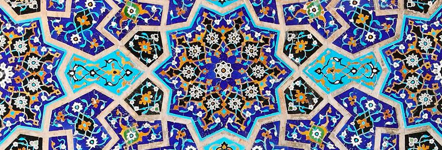 Osmanlı Divan Şiirine Yeniden Bakmak