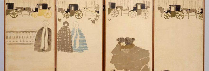 Boşluk: Çin Resmi, Zen ve Çağdaş Sanat