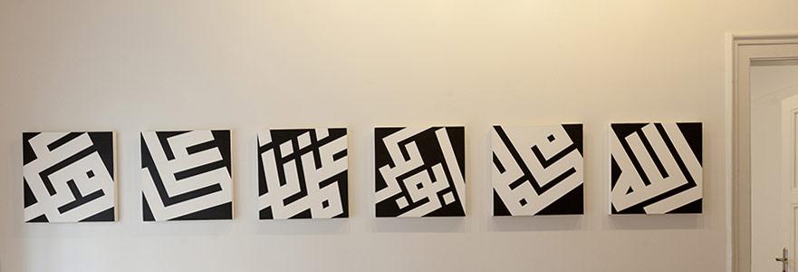 Hat Sanatı ve Kültürel Hafıza