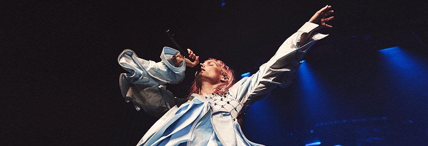 """""""Şarkılarım Dünyayı Nasıl Deneyimlediğime Dair Birer Resim Gibi"""""""
